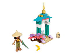 LEGO - 30558 LEGO Disney Raya ve Ongi'nin Kalp Diyarı Macerası