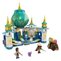 LEGO - 43181 LEGO | Disney Princess Raya ve Kalp Sarayı