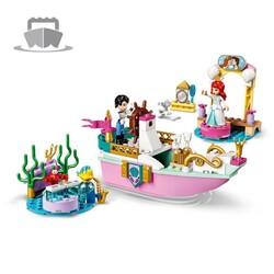 43191 LEGO   Disney Princess Ariel'in Kurtarma Teknesi - Thumbnail