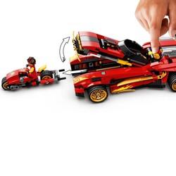 71737 LEGO Ninjago X-1 Ninja Turbo Otomobili - Thumbnail