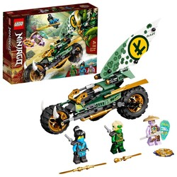 71745 LEGO Ninjago Lloyd'un Orman Motosikleti - Thumbnail