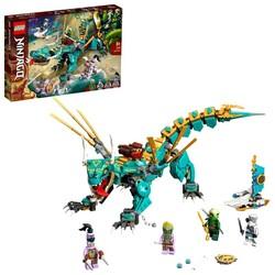 71746 LEGO Ninjago Orman Ejderhası - Thumbnail