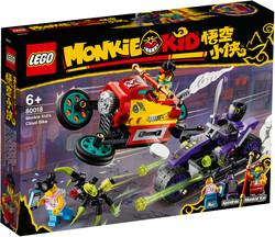 80018 Monkie Kid's Cloud Bike - Thumbnail