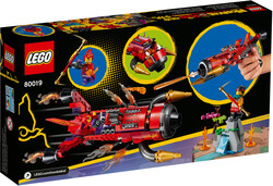 80019 Red Son's Inferno Jet - Thumbnail