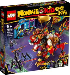 80021 Monkie Kid's Lion Guardian - Thumbnail