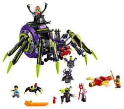 LEGO - 80022 Spider Queen's Arachnoid Base