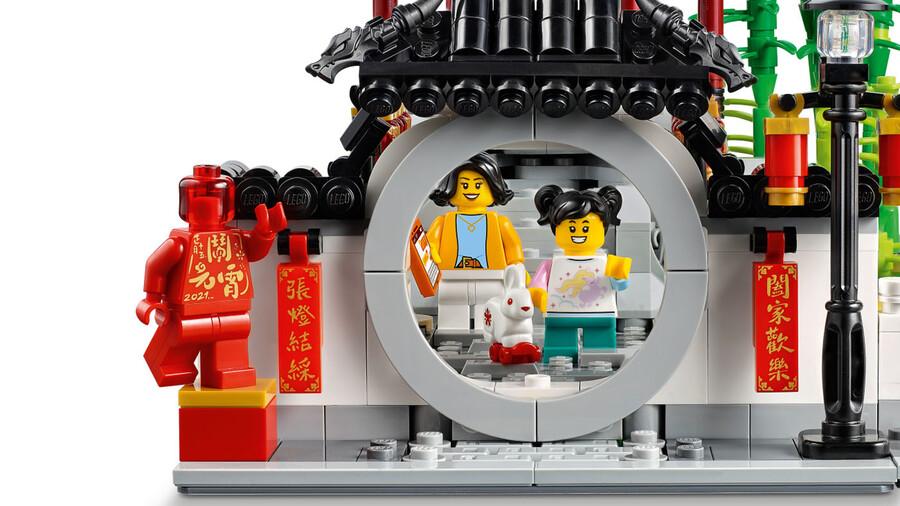 80107 LEGO Chinese Festivals Bahar Fener Festivali