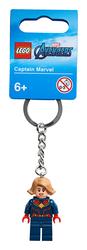 854064 Captain Marvel Key Chain - Thumbnail