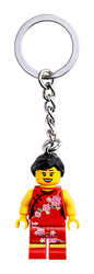 LEGO - 854068 China Flower Girl Key Chain