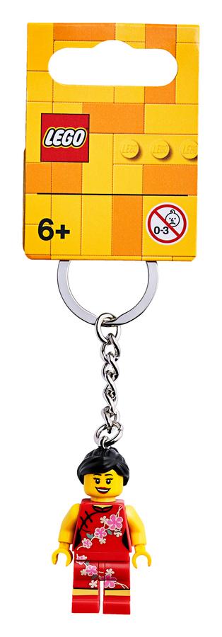 854068 China Flower Girl Key Chain