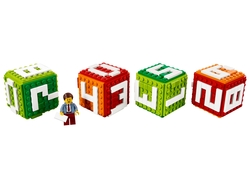 LEGO - 40172 Brick Calendar 2017
