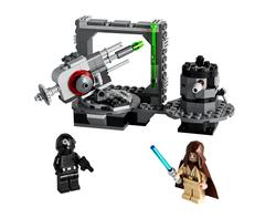 LEGO - 75246 Ölüm Yıldızı Topu
