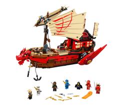 LEGO - 71705 LEGO Ninjago Destiny's Bounty