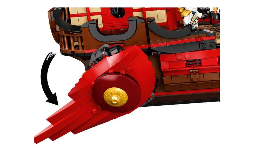 71705 LEGO Ninjago Destiny's Bounty