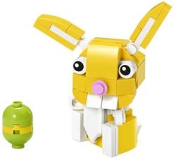 LEGO - 30550 Easter Bunny (Paskalya Tavşanı)