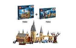 75953 LEGO Harry Potter Hogwarts™ Şamarcı Söğüt™ - Thumbnail