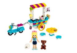 LEGO - 41389 Dondurma Arabası