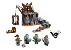 LEGO - 71717 LEGO Ninjago Kafatası Zindanlarına Yolculuk