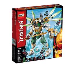 70676 Lloyd'un Titan Robotu - Thumbnail