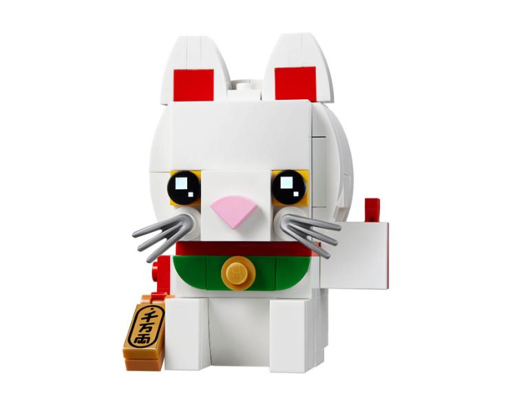 40436 LEGO Iconic Şanslı Kedi