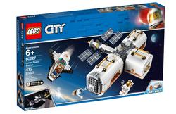 60227 Ay Uzay İstasyonu - Thumbnail
