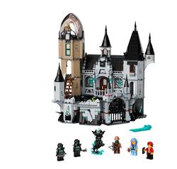 LEGO - 70437 Mystery Castle