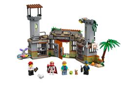 LEGO - 70435 Newbury Abandoned Prison