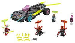 LEGO - 71710 LEGO Ninjago Uçan Ninja Arabası