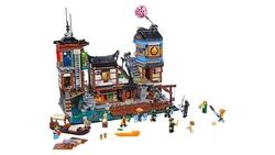 LEGO - 70657 NINJAGO® City Docks V29