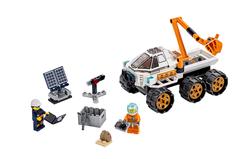 LEGO - 60225 Keşif Robotu Test Sürüşü