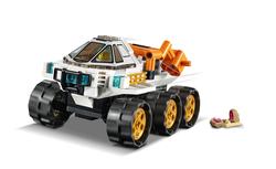 60225 Keşif Robotu Test Sürüşü - Thumbnail