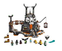 LEGO - 71722 LEGO Ninjago Kafatası Büyücüsü'nün Zindanları
