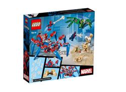 76114 Spider-Man'in Örümcek Aracı - Thumbnail
