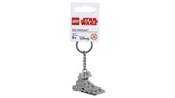 LEGO - 853767 Star Destroyer™ Çanta Süsü