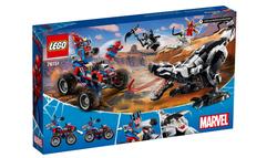 76151 LEGO Marvel Venomosaurus pususu - Thumbnail